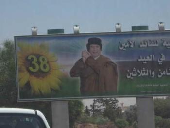 Жизнь народа Ливии при Каддафи – только факты | За Каддафи и его народ