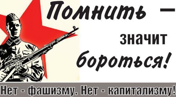 Картинки по запросу народ за социализм картинки