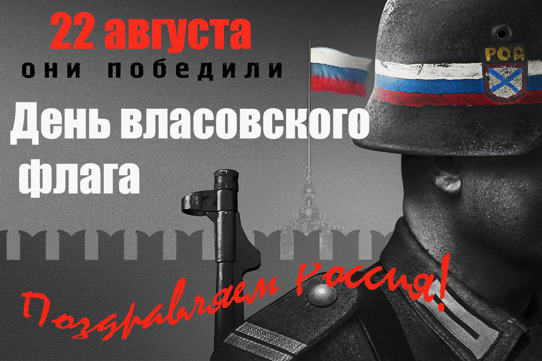 """""""Стремление к свободе победить невозможно"""", - Грибаускайте поздравила украинцев с Днем Независимости - Цензор.НЕТ 9199"""