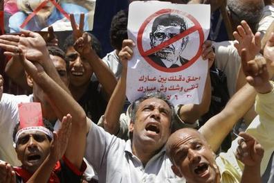 1372654124_130628140459_egypt_protest_640x360_ap_nocredit.jpg