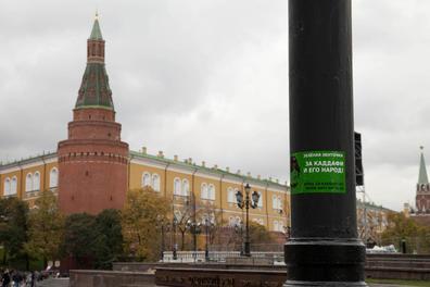 Акция 15 октября 2011 на Манежной