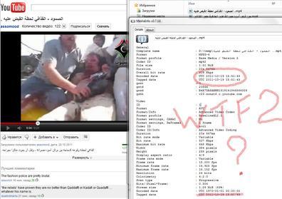 Lie_about_Kadfdafi.jpg
