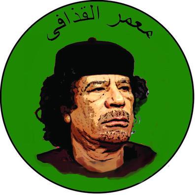 Картинка Каддафи для админов
